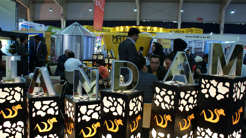 پانزدهمین نمایشگاه بین المللی صنعت دام، طیور و دامپزشکی، ژنتیک و اصلاح نژاد اصفهان
