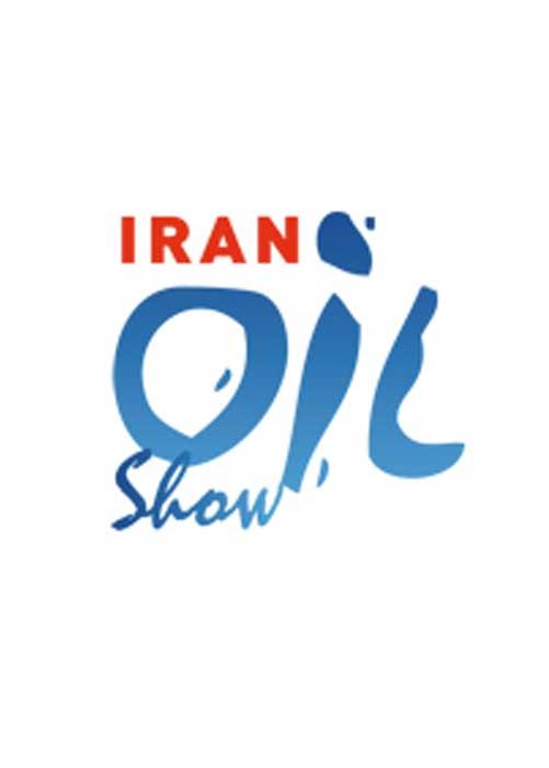 بیست و سومین نمایشگاه بین المللی نفت، گاز، پالایش و پتروشیمی ایران