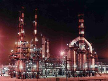 نمايشگاه بین المللی و تخصصی پالایشگاه های نفت و پتروشیمی، سرمایه گذاری، ساخت، تجهیزات و راه اندازی شهرآفتاب