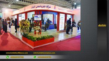 قوانین غرفه سازی در نمایشگاه بین المللی تبریز
