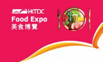 نمایشگاه بین المللی مواد غذایی هنگ کنگ