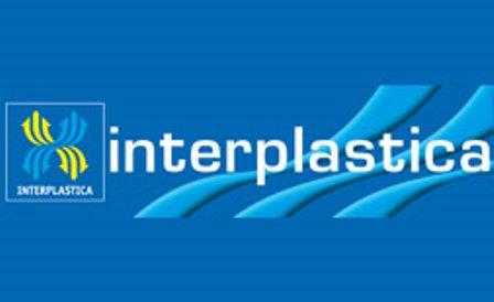 نمایشگاه بین المللی صنعت پلاستیک مسکو
