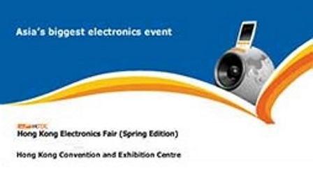 Hong Kong International Exhibition of Electronics