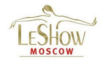 نمایشگاه بین المللی چرم و پوست روسیه