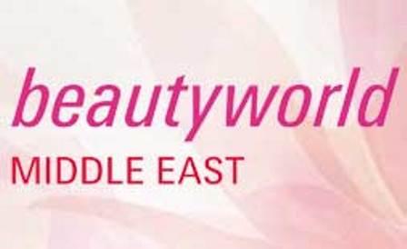 نمایشگاه بین المللی لوازم آرایشی و بهداشتی دبی