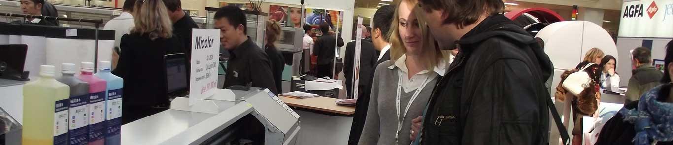 نمایشگاه بین المللی تبلیغات مسکو