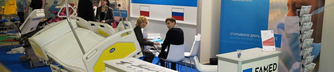 نمایشگاه بین المللی بهداشت و درمان، مهندسی پزشکی و داروسازی روسیه