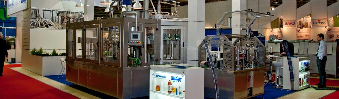 بزرگترین نمایشگاه بین المللی بسته بندی و فرآوری مسکو