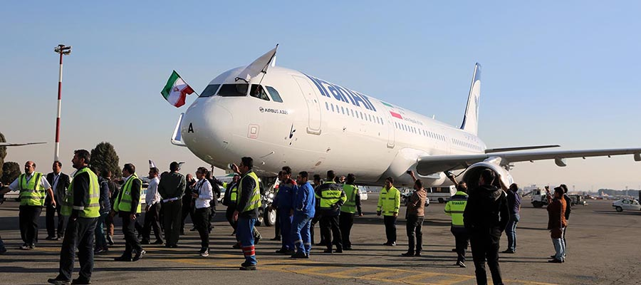 The First Iran International Specialized Exhibition of Flight, Aerodrome and General Aviation Shahre Aftab