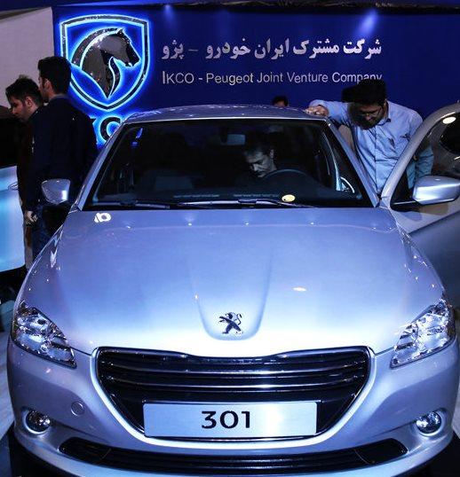 اخبار نمایشگاه بین المللی خودرو ایران هفتمین دوره