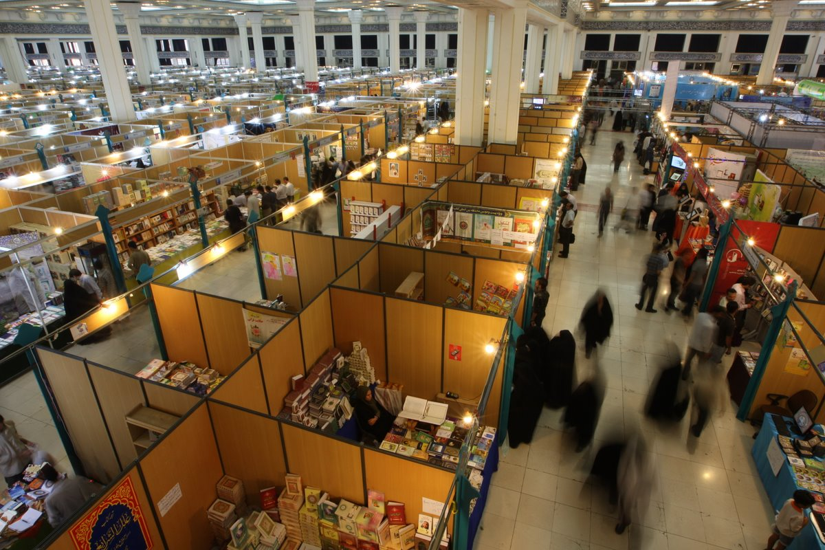 ارزیابی بازار برگزاری نمایشگاه تا سال 2020