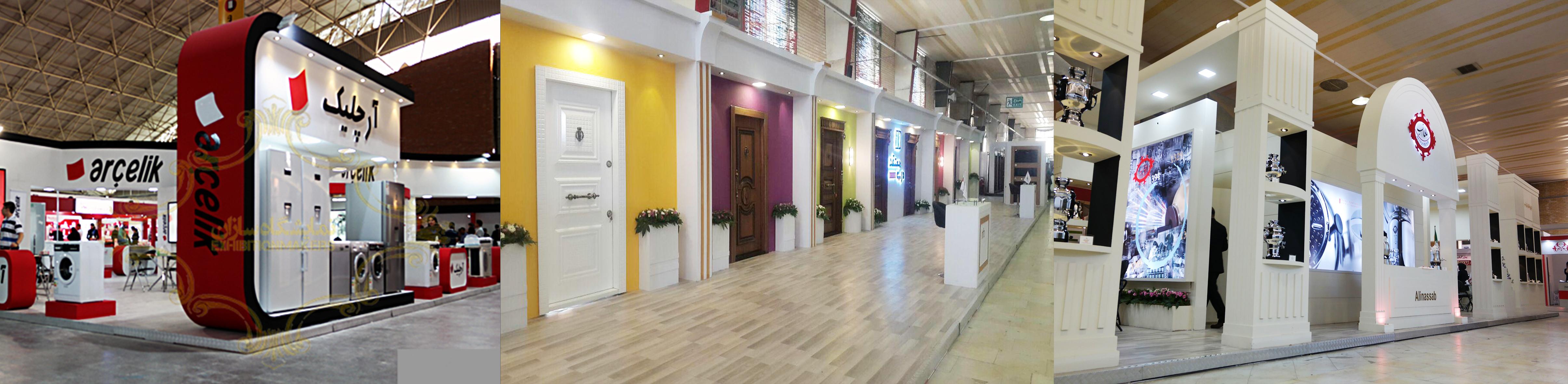 خلاصه ی قوانین غرفه سازی در نمایشگاه ها