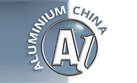 aluminium china Shanghai