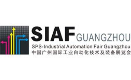 Guangzhou International Exhibition of SIAF