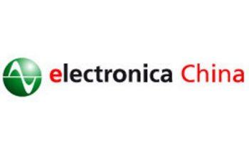 Shanghai International Exhibition of Electronica