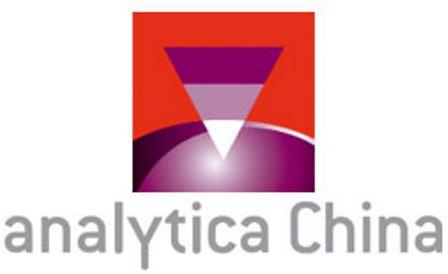 Shanghai International Exhibition of Analytica
