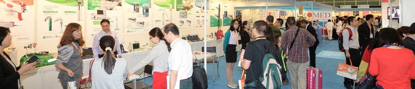 نمایشگاه بین المللی تجهیزات پزشکی شانگهای