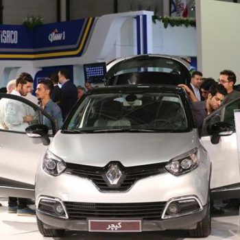 The 18th Mashhad International Exhibition Of Automobile