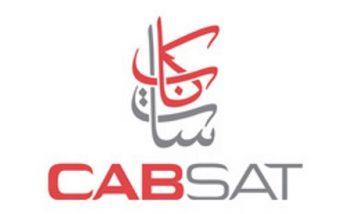 نمایشگاه بین المللی رسانه های دیجیتال ارتباطات دبی