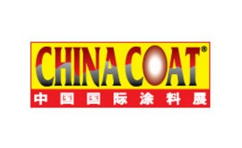 Shanghai International Exhibition of coat