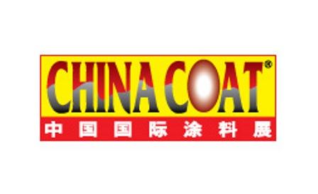 Shanghai International Exhibition of coat