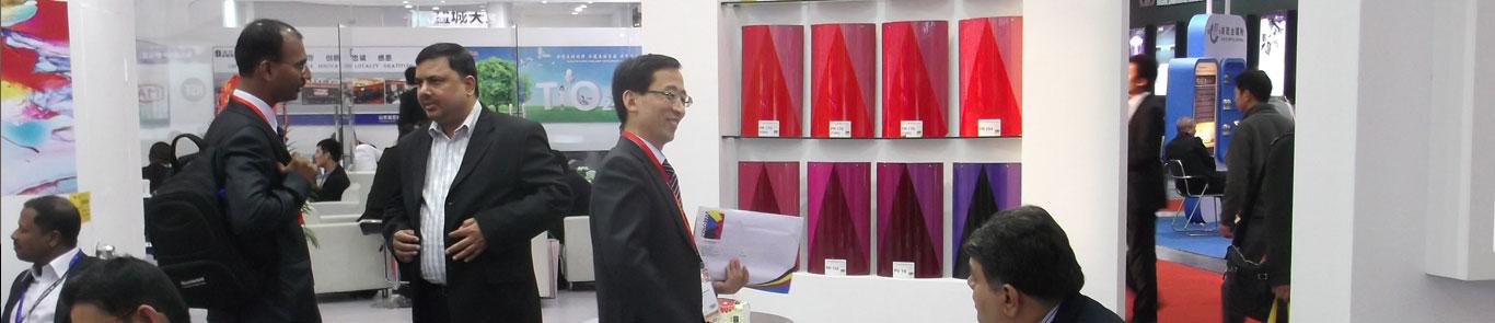 نمایشگاه بین المللی رنگ و پوشش چین