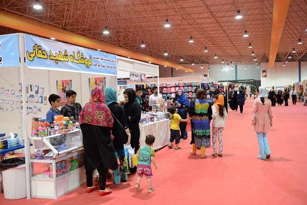 نمایشگاه بین المللی صنایع غذایی مشهد