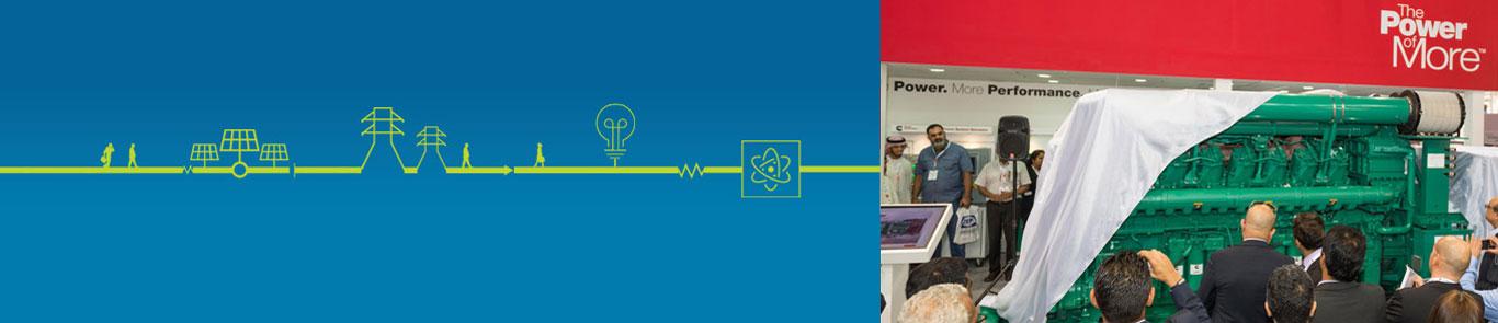 نمایشگاه بین المللی صنعت برق دبی