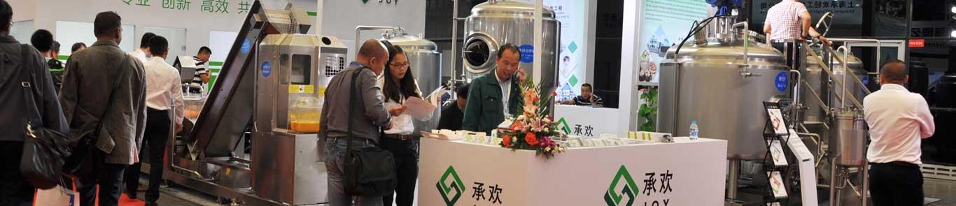 نمایشگاه بین المللی صنعت بسته بندی شانگهای