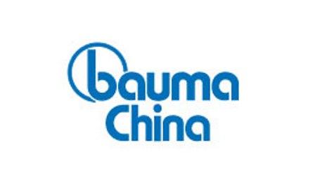 Shanghai International Exhibition of Bauma