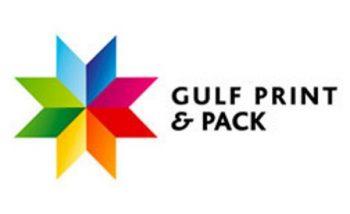 نمایشگاه بین المللی چاپ و بسته بندی دبی