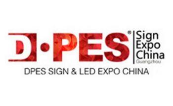 نمایشگاه بین المللی چاپ و تبلیغات دیجیتال چین