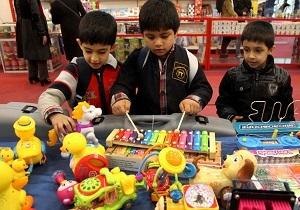 نمایشگاه بین المللی کودک و نوجوان، اسباب بازی، سرگرمی و اوقات فراغت شیراز