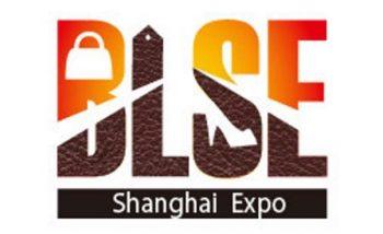 نمایشگاه بین المللی کیف و کفش چرم شانگهای