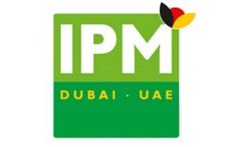 نمایشگاه بین المللی گل و گیاه دبی