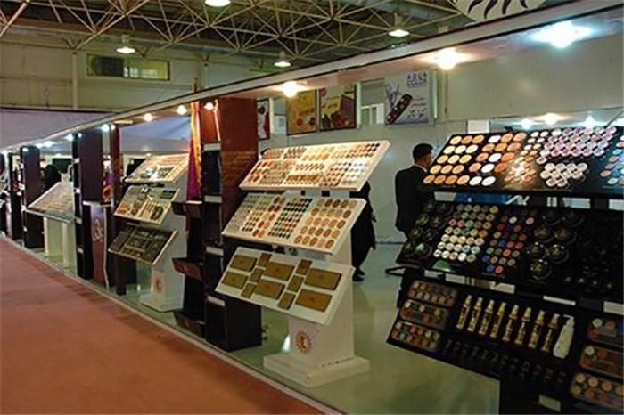 نمایشگاه تخصصی لوازم بهداشتی، آرایشی، مراقبت از پوست و مو، ورزش و سلامت اصفهان