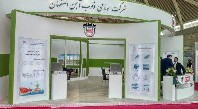 غرفه سازی ذوب آهن اصفهان نمایشگاه سازان