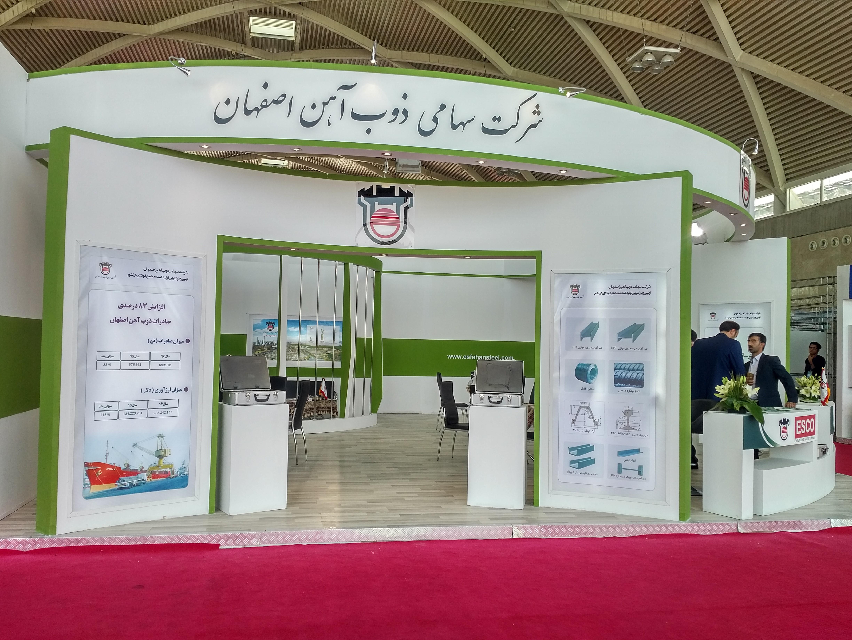 غرفه سازی ذوب آهن اصفهان
