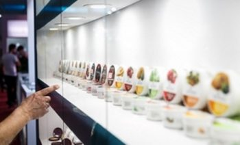 نمایشگاه بین المللی ماشین آلات و تجهیزات جانبی تولیدات آرایشی و بهداشتی تبریز
