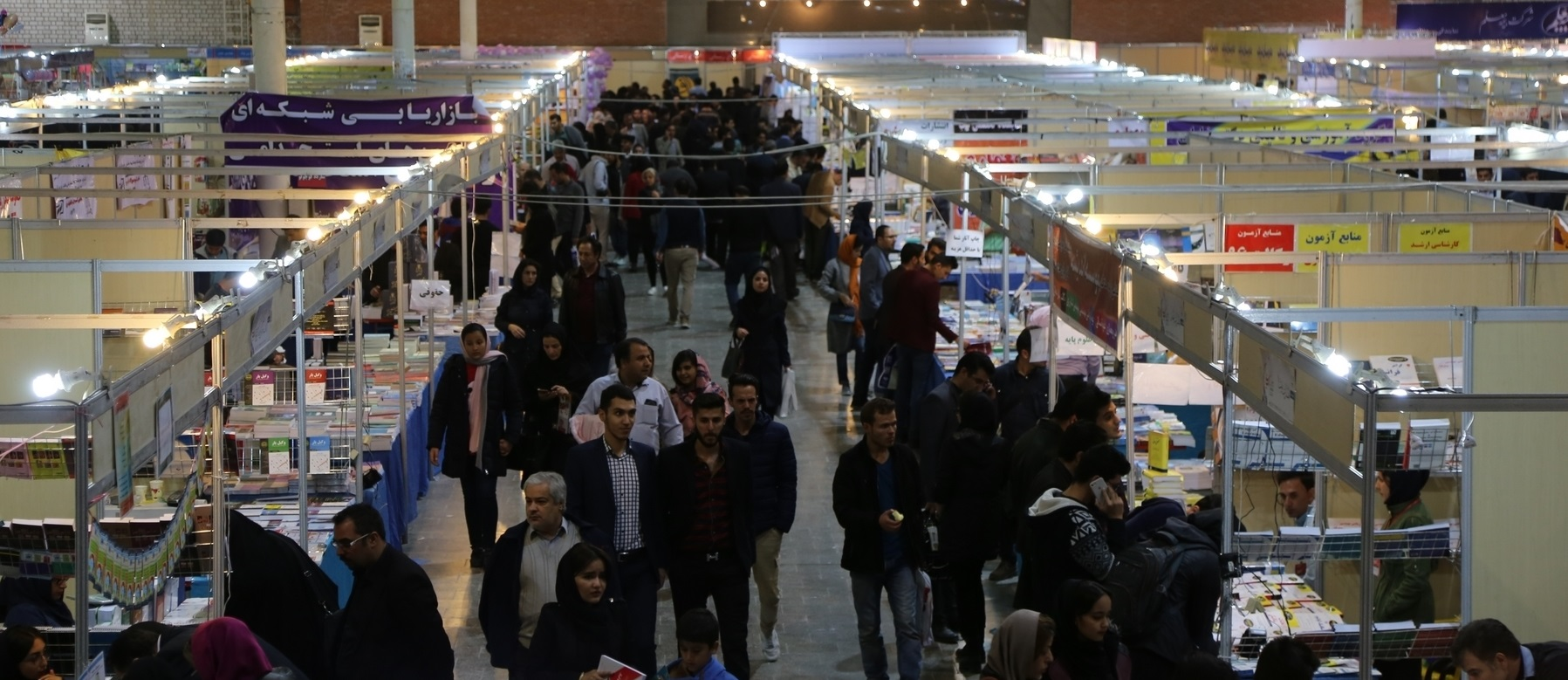 Tabriz Exhibition Calendar