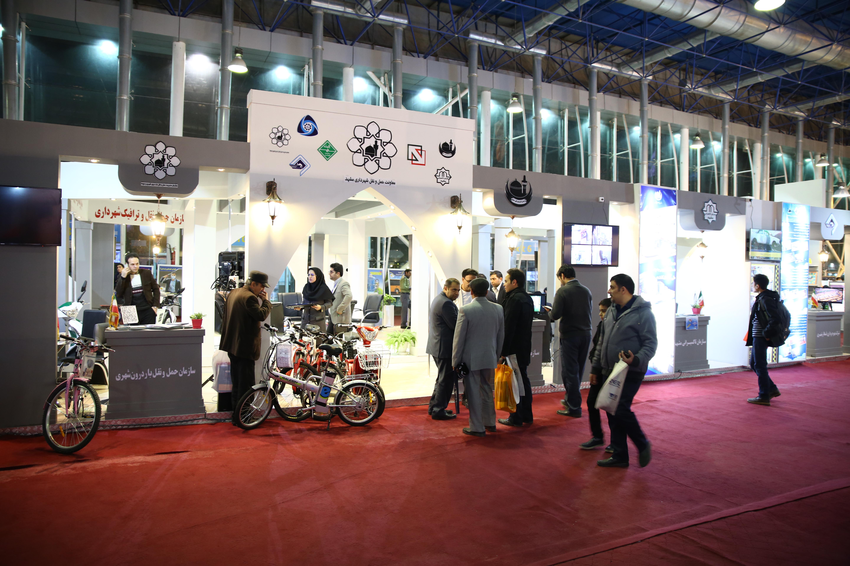نمایشگاه تخصصی حمل و نقل و ترافیک شهری مشهد