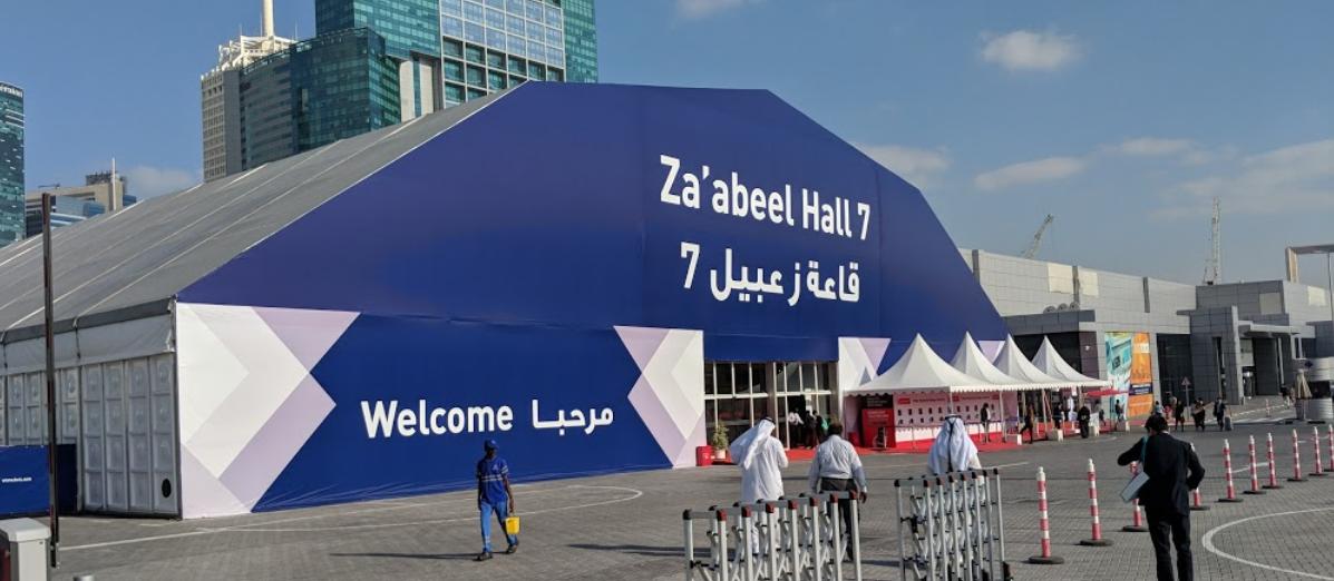 تقویم نمایشگاه دبی