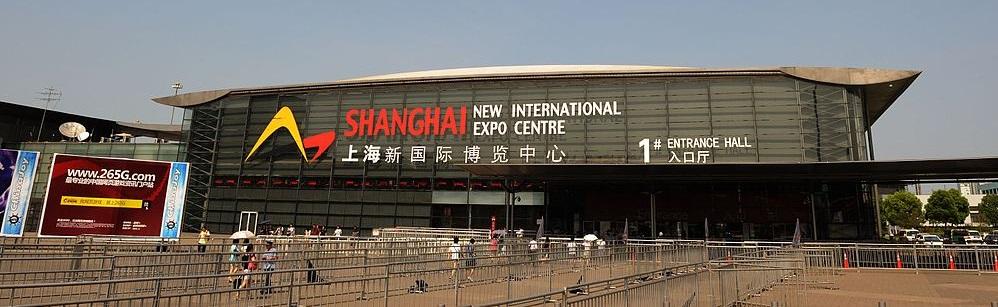 تقویم نمایشگاه شانگهای چین