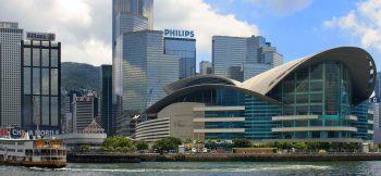 تقویم نمایشگاه هنگ کنگ