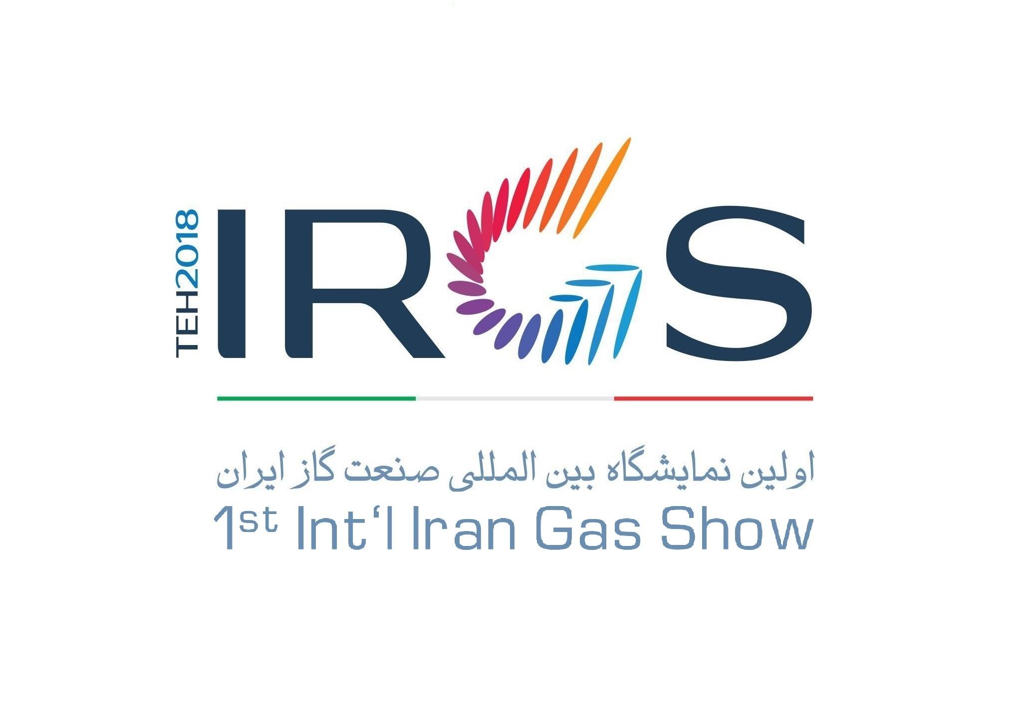 برگزاری نمایشگاه بین المللی صنعت گاز برای اولین بار در شهرآفتاب