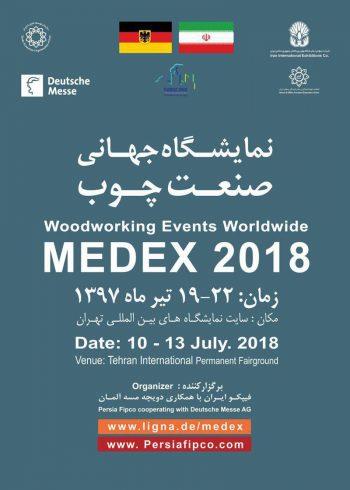 نمایشگاه بین المللی تخصصی صنایع چوب تهران
