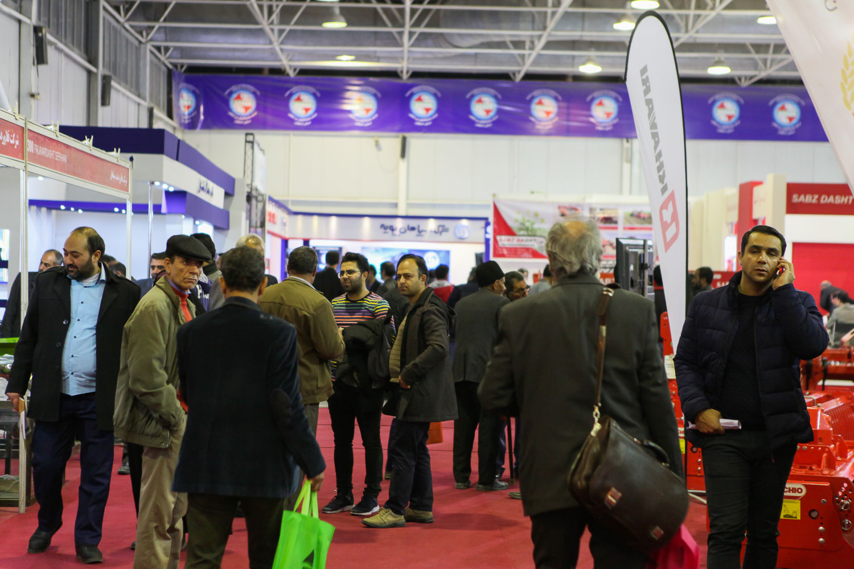 نمایشگاه بین المللی جامع صنعت کشاورزی، مکانیزاسیون، آبیاری، زراعت اصفهان