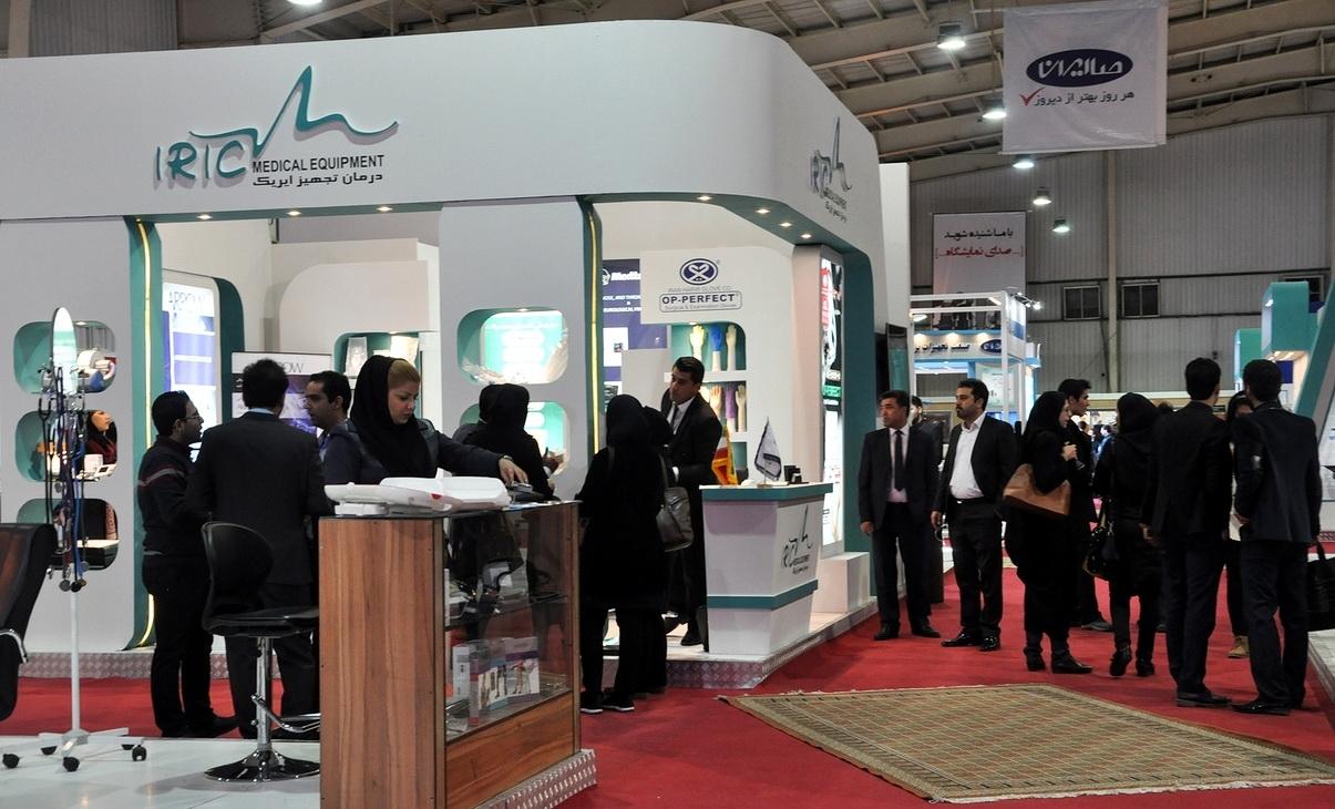 نمایشگاه بین المللی صنایع و تجهیزات پزشکی، دندانپزشکی و آزمایشگاهی اصفهان