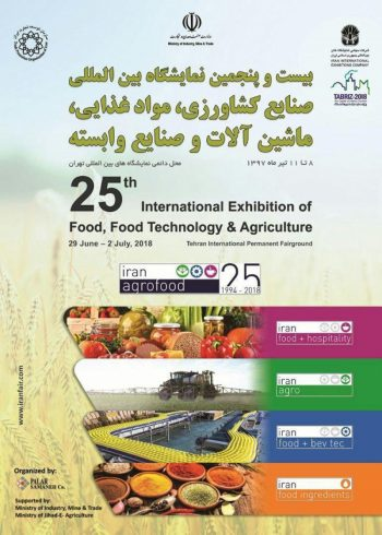 Tehran International Exhibition of Agricultural Industries, Food Machinery and Related Industries