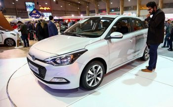 The 15th Isfahan International Exhibition of Automobile Industry